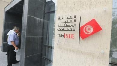 صورة إعلان النتائج الأولية للانتخابات التشرعية في تونس