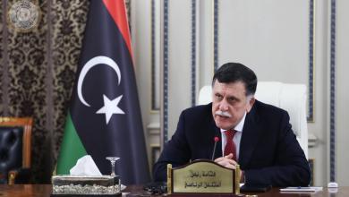 المجلس الرئاسي يدين التفجير الإرهابي في بنغازي
