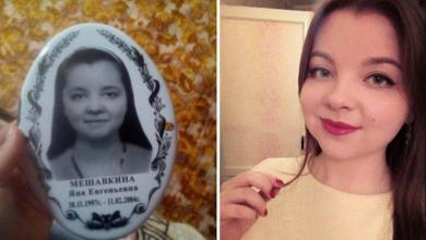 Photo of روسية تتفاجأ بصورتها في دعاية لخدمات حفر القبور