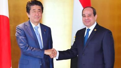 Photo of طوكيو تؤكد دعمها للقاهرة في مكافحة الإرهاب
