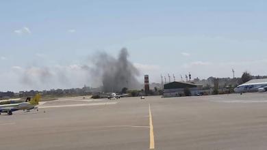 Photo of من يقف وراء القصف المتكرر على مطار ميعيتقة الدولي ؟