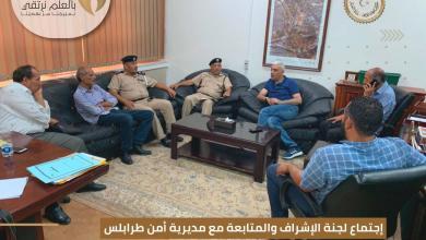 صورة خطة لتأمين امتحانات الثانوية في طرابلس