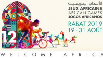 Photo of منتخب الجودو يودع الألعاب الأفريقية