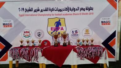 Photo of أكاديمية فرسان المتوسط تتألق في مصر