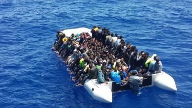 إنقاذ مهاجرين - ارشيفية