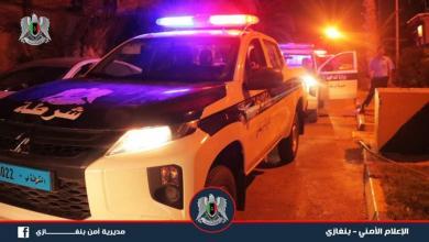 Photo of 118 دورية تشارك في خطة تأمين بنغازي