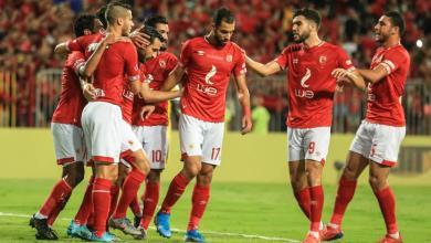 """Photo of الأهلي المصري يفوز على فريق """"اطلع برة"""""""
