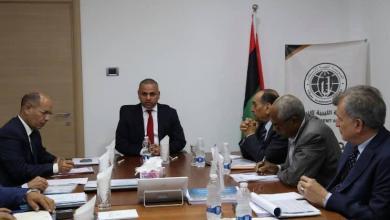 صورة الليبية للاستثمار تناقش تعديل أنظمتها الأساسية ومبادئ الحوكمة لشركاتها