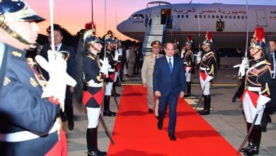 """صورة السيسي يصل فرنسا للمشاركة بقمة """"الدول السبع"""""""