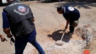 إدارة المفرقعات تنجح في إزالة صاروخ من منطقة زناتة
