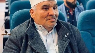 الحاج الهادي محمود تامر الحصني