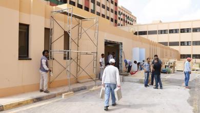صورة صيانة لكافة أقسام مركز بنغازي الطبي