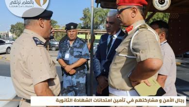 Photo of 2000 رجل أمن يُشاركون بتأمين امتحانات الشهادة