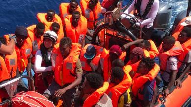 صورة الوفاق تعلن موافقتها على إنزال أكثر من 200 مهاجر في طرابلس