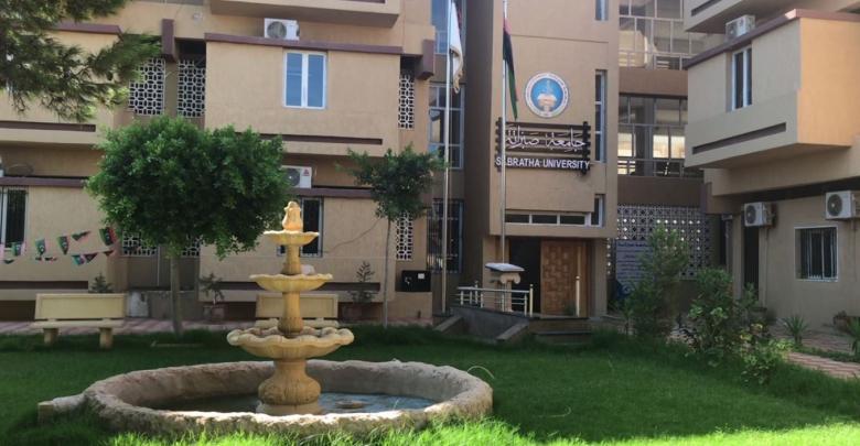 جاهزية جامعة صبراتة لاستقبال امتحانات الشهادة الثانوية