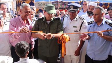 """صورة افتتاح مركز للشرطة في """"الرقطة"""""""