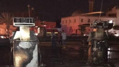 صورة الشرارة الذهبية: حريق محطة غوط الشعال تسبب في خسائر مادية للمواطنين