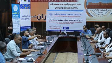Photo of مساهمة أوروبية لحل أزمة الصرف الصحي في سبها