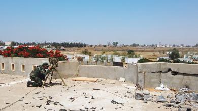 """Photo of بيان دولي يُرحّب بـ""""هدنة  العيد"""" في ليبيا.. ويجدد دعمه للبعثة الأممية"""