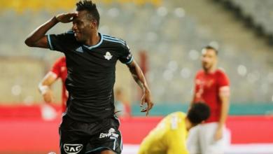 صورة بيراميدز يطيح بالأهلي من كأس مصر