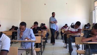 بدء امتحانات الشهادة الثانوية في غدامس