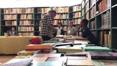 Photo of معرض الكتاب المستعمل في غدامس