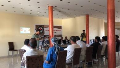 صورة مساع لافتتاح النادي الليبي للسيارات بامساعد