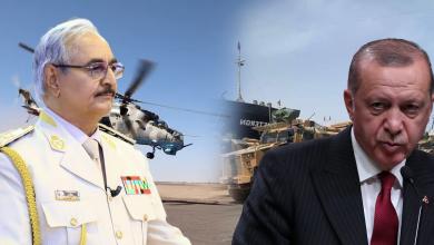 "Photo of مسؤول تركي: اخترنا الوقوف مع ""الشرعية"" في ليبيا.. وحفتر ""يدّعي"" محاربة الإرهاب"