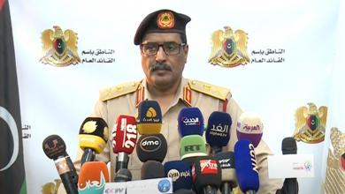 """صورة المسماري: الغرياني """"إرهابي يحرض على قتل الليبيين"""""""