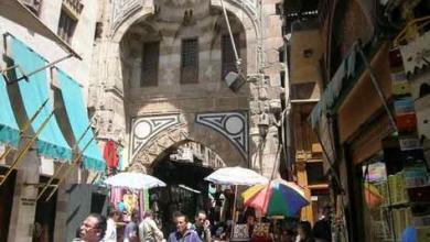Photo of تراجع مستوى التضخم في مصر إلى أقل مستوياته من 4 أعوام