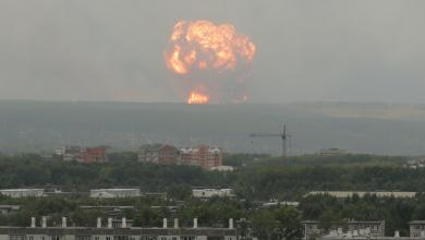 صورة وكالة روساتوم النووية: مقتل خمسة أشخاص في موقع عسكري روسي