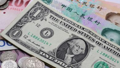 Photo of العملات الأجنبية تواصل الانخفاض أمام الدينار