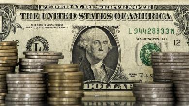 Photo of تفاصيل أسعار العملات الأجنبية بالسوق السوداء