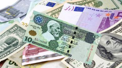 Photo of ارتفاع طفيف للعملات الأجنبية بالسوق السوداء
