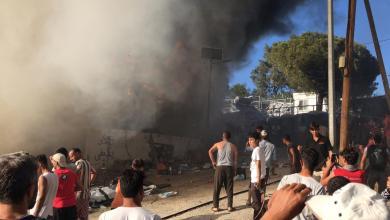 Photo of أعمال عنف في مخيم للاجئين باليونان