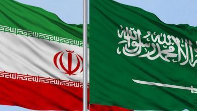إيران والسعودية