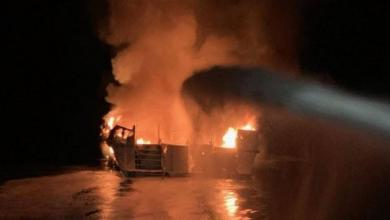 صورة عشرات القتلى في احتراق سفينة غوص قبالة ساحل كاليفورنيا