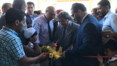 Photo of افتتاح مقر جديد للعيادات الخارجية بدرنة