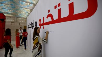 Photo of تونس.. بدء التصويت بالخارج في الانتخابات الرئاسية