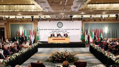 Photo of الجامعة العربية تُدين إعلان نتنياهو عزمه ضمّ أجزاء من الضفة