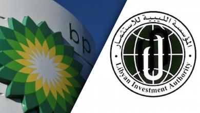 """Photo of """"الليبية للاستثمار"""" تبحث التعاون مع """"بريتش بتروليوم"""""""