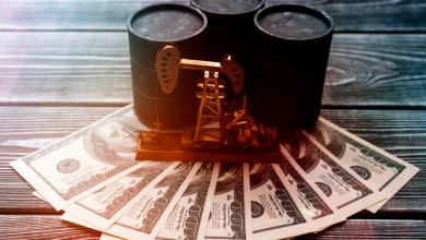 Photo of أسعار النفط تغلق على انخفاض طفيف