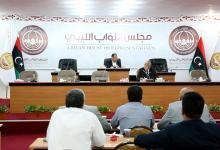 "Photo of لجنة نيابية: ليبيا لن تكون بوابة لـ""الدولة العثمانية"""