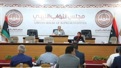 Photo of أنباء عن تحركات أممية لرأب الصدع بين أعضاء مجلس النواب