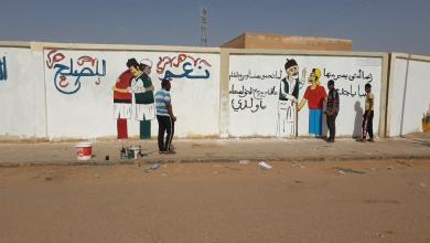 Photo of شباب براك الشاطئ يضعون بصمتهم على الجدران