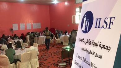 """Photo of ليبيات يطلقن مبادرة """"زواجي ليس جريمة"""""""