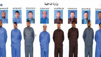 Photo of الكويت تستلم من الأجهزة الأمنية المصرية 15 إخواني متهم بقضايا إرهابية