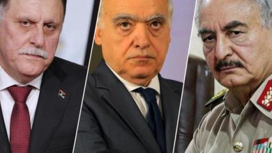 خليفة حفتر - غسان سلامة - فائز السراج