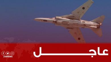 Photo of الجيش الوطني يقصف القاعدة الجوية في مصراتة