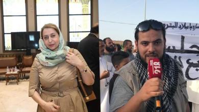 Photo of مطالبات بالكشف عن مصير سرقيوة والوحيشي ومنصور